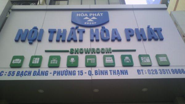 cua-hang-noi-that-hoa-phat-tphcm