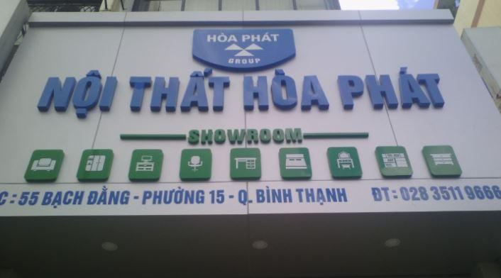 Showroom trưng bày Nội thất Hòa Phát tại TpHCM