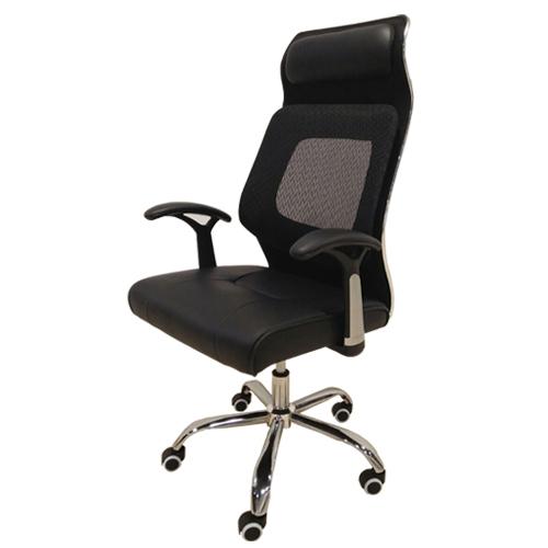 ghế xoay cao cấp B63