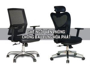 ghế ngồi văn phòng chống đau lưng TQ35