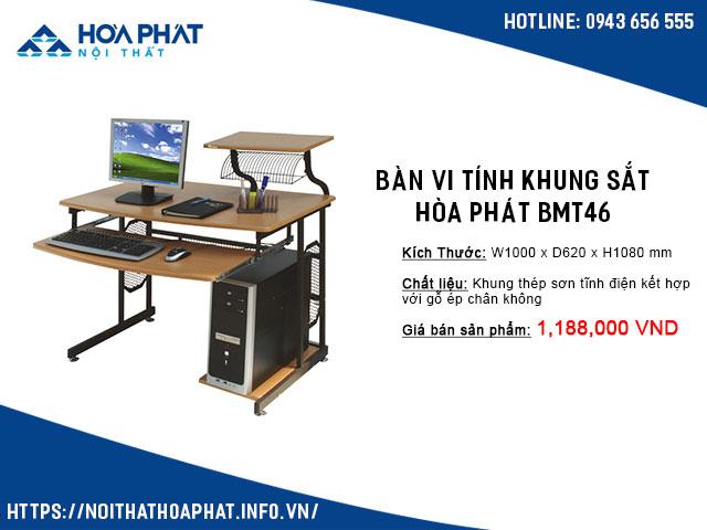 bàn để máy tính nhỏ gọn giá rẻ BMT46
