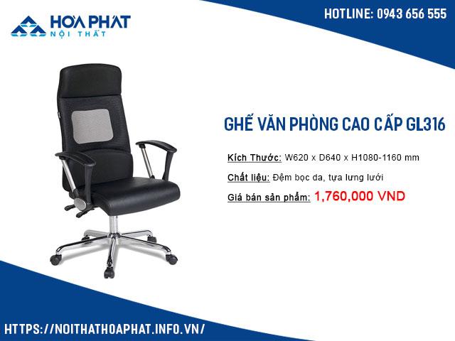 Ghế văn phòng hỗ trợ cột sống GL316