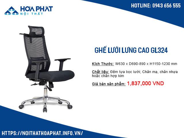 Ghế văn phòng hỗ trợ cột sống GL324