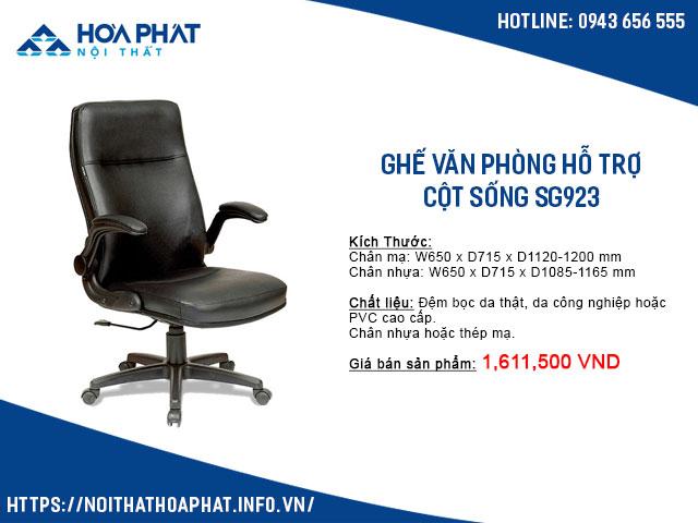 Ghế văn phòng hỗ trợ cột sống SG923