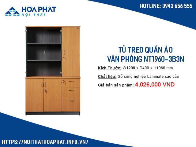 Tủ treo quần áo văn phòng NT1960-3B3N