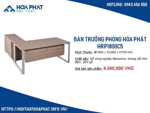Bàn chân sắt chữ U HRP1800C5